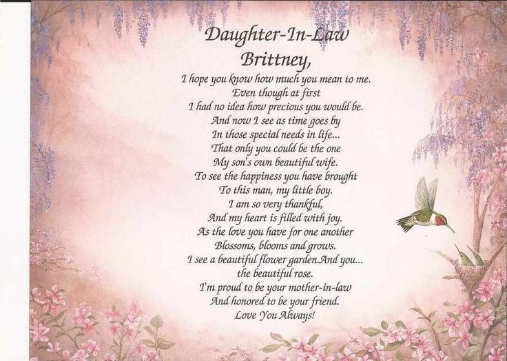 Bridal Shower Gift Daughter In Law : Daughter In Law Personalized Poem Print-Beautiful Gift for Any ...
