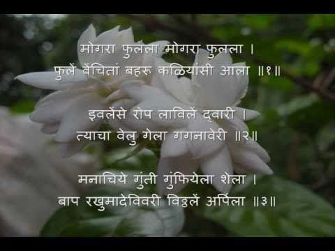 Lata Mangeshkar Meera Bhajans