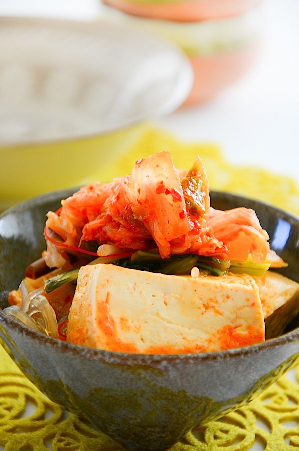 Recipe: Kimchi Jigae (Kimchi Soup) | asian food | Pinterest
