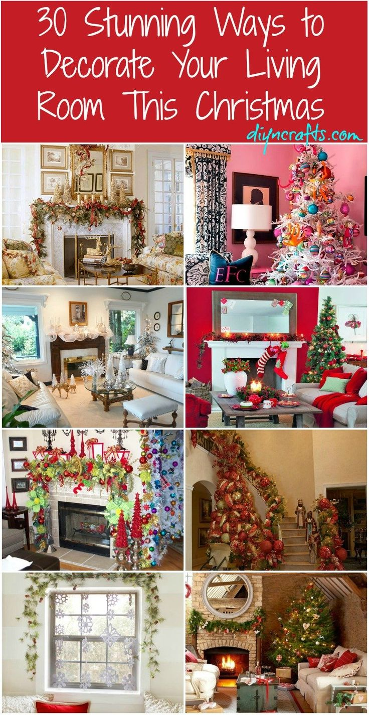 How do you decorate your living room