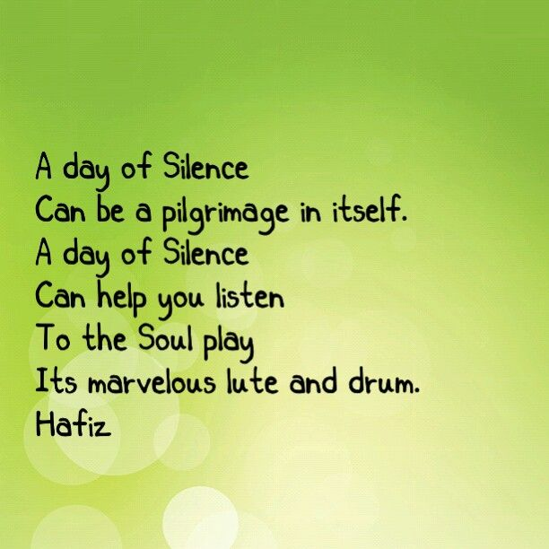 hafiz quotes - photo #31