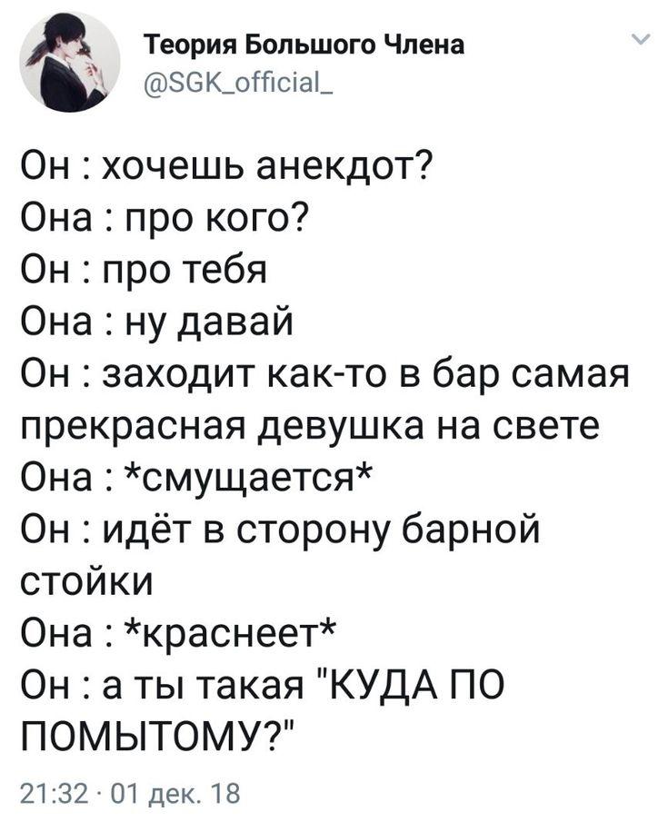 Анекдот Про Хуй