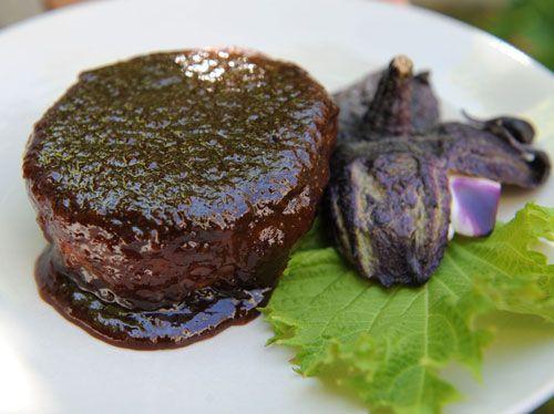roasted eggplant (aubergine) with dengaku sauce (nasu no miso dengaku ...