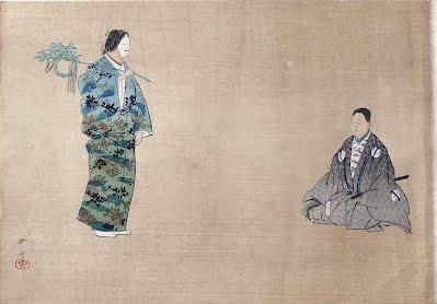 Minazuki Barae 水無月祓 from the ...