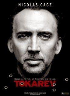 Nicolas Cage Movies 2014