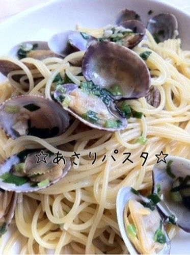 Pasta With Manila Clams | Recipe
