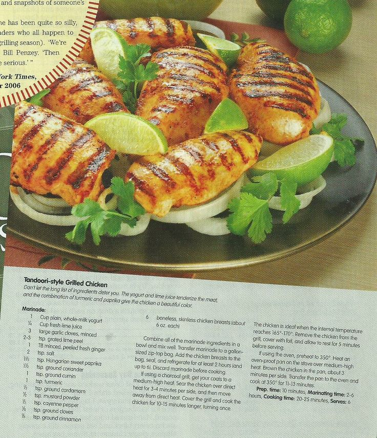 Tandoori-style Grilled Chicken (L) | Recipes to try | Pinterest