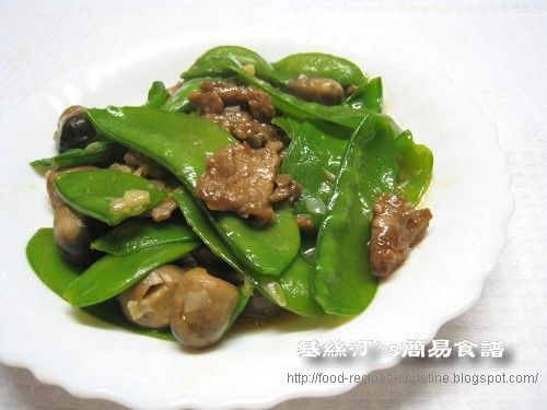 Stir-fried Snow Peas with Beef from Christine's Recipes