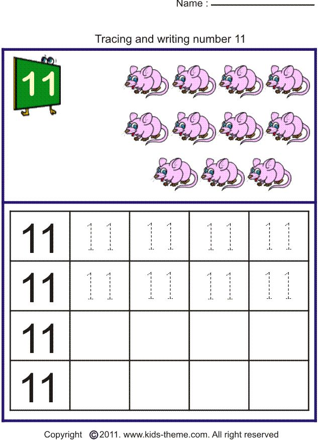 Worksheets for kindergarten writing numbers