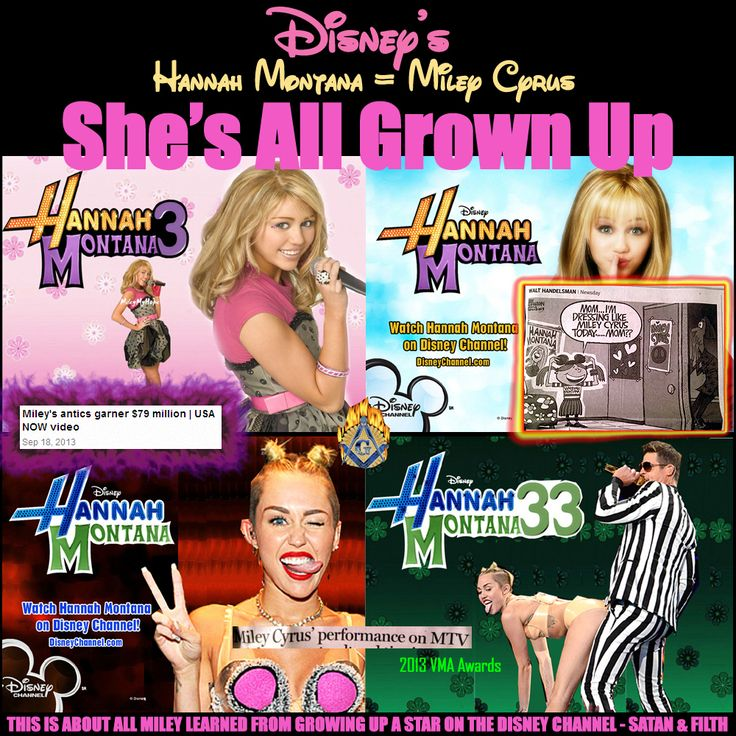 disney channel illuminati - photo #12