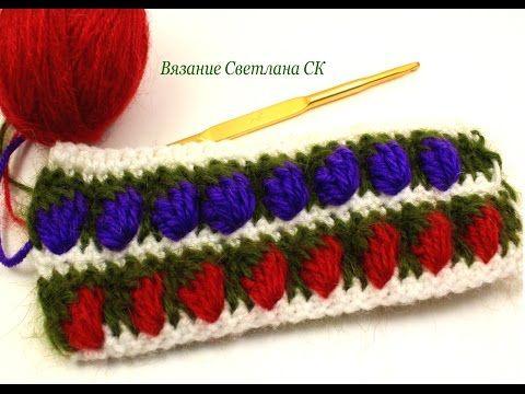 Видеоурок по вязанию шарфа снуда