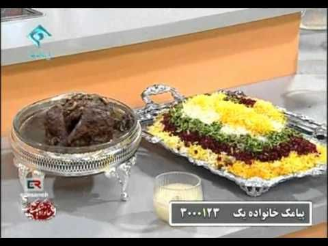 Pin by Massie Babazadeh on Persian Recipes, the most delicious foods ...