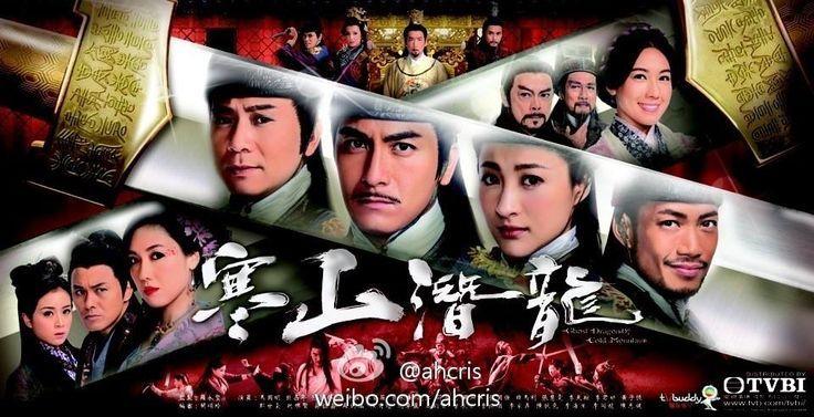 Hàn Sơn Tiềm Long - HTV2