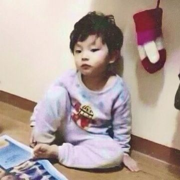 Found on Uploaded by userXiumin Baby Picture