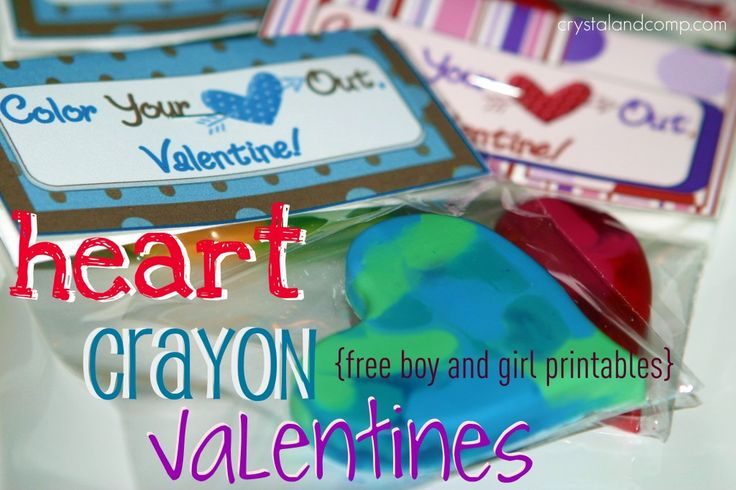 diy printable valentines day cards