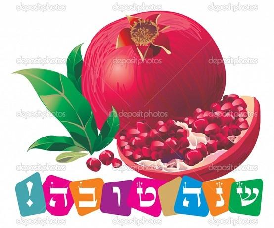rosh hashanah song apples and honey