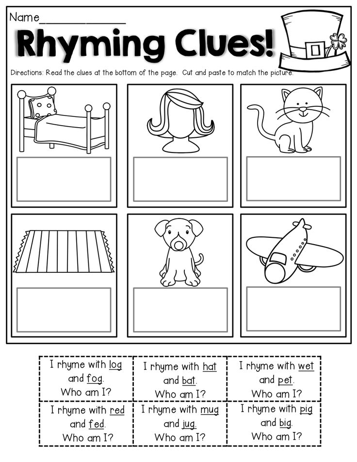 Cut And Paste Rhyming Worksheets Pixelpaperskin – Rhyming Worksheets for Kindergarten Cut and Paste