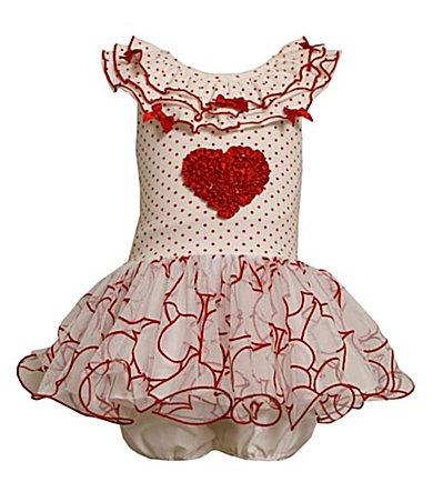 dillards valentine's day sale