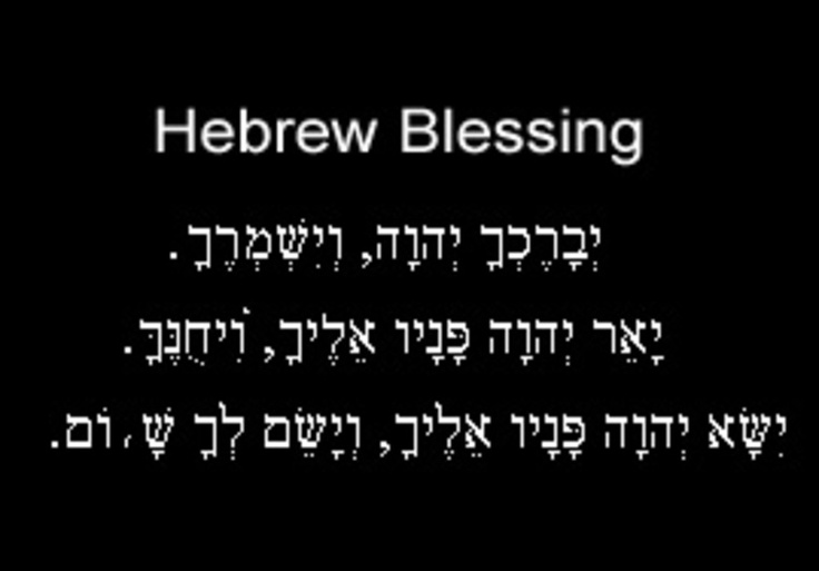 blessing in hebrew for rosh hashanah