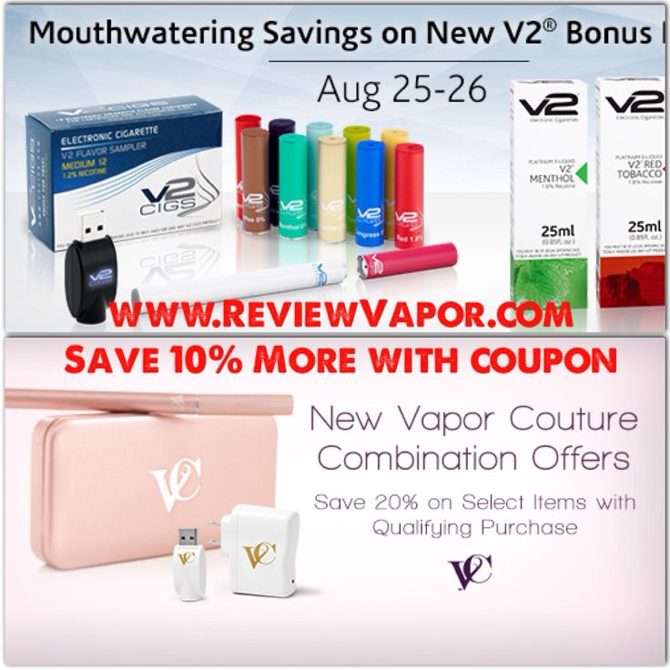 V2 cigs coupon january 2018
