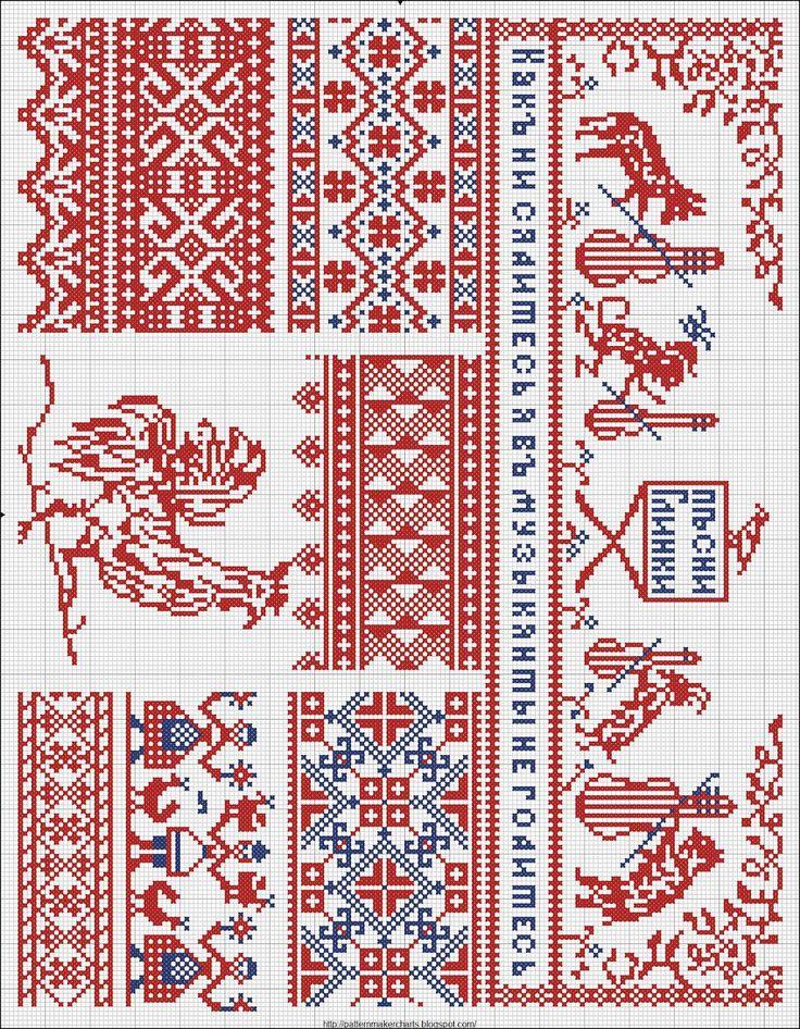 Русская народный орнамент вышивка крестом 46
