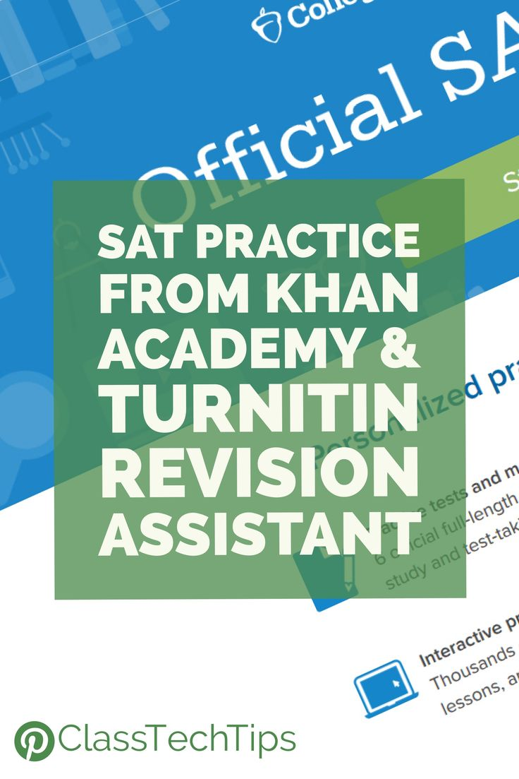 Examples to use for sat essay
