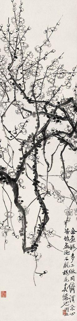Qi Baishi plum tree