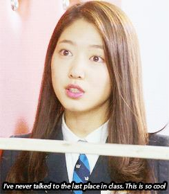 Cha eun sang heirs lee min ho and park shin hye pinterest