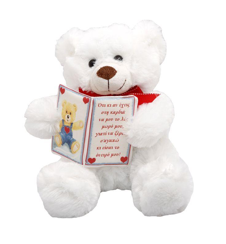 valentines day teddy bear uk