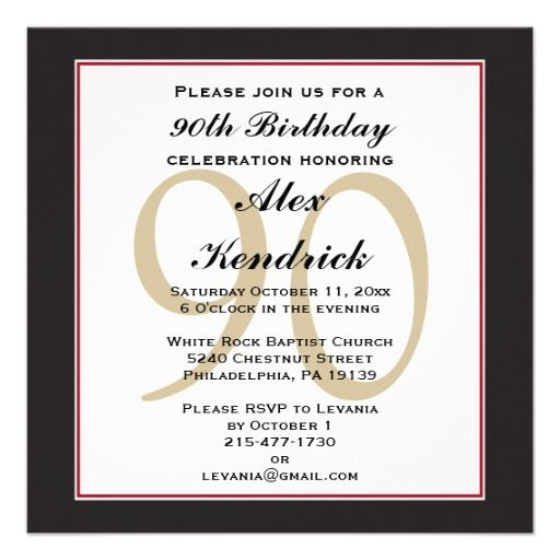 90Th Birthday Invitation Templates was luxury invitations template