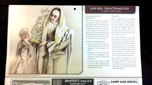 jewish holidays 2013 pentecost