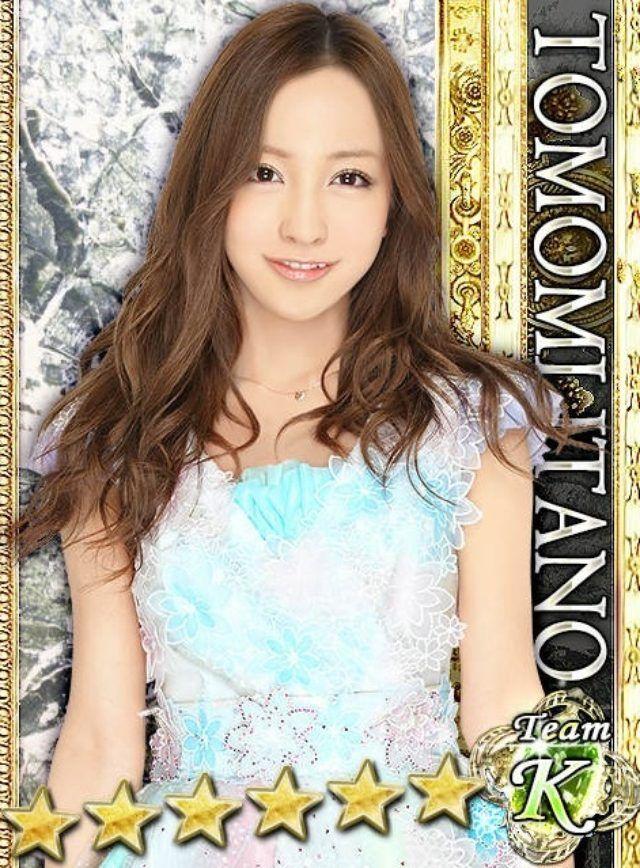 ともちんこと板野友美を貼りましょ28: AKB48,SKE48画像 ...