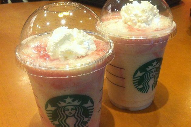 Starbucks - underground Skinny Crunchberry Frappuccino (a.k.a. Skinny ...