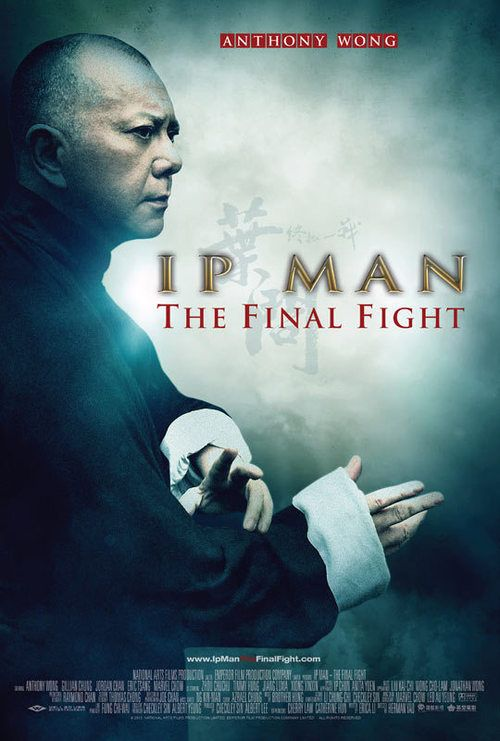 Ip Man  The Final FightIp Man The Final Fight Movie Poster