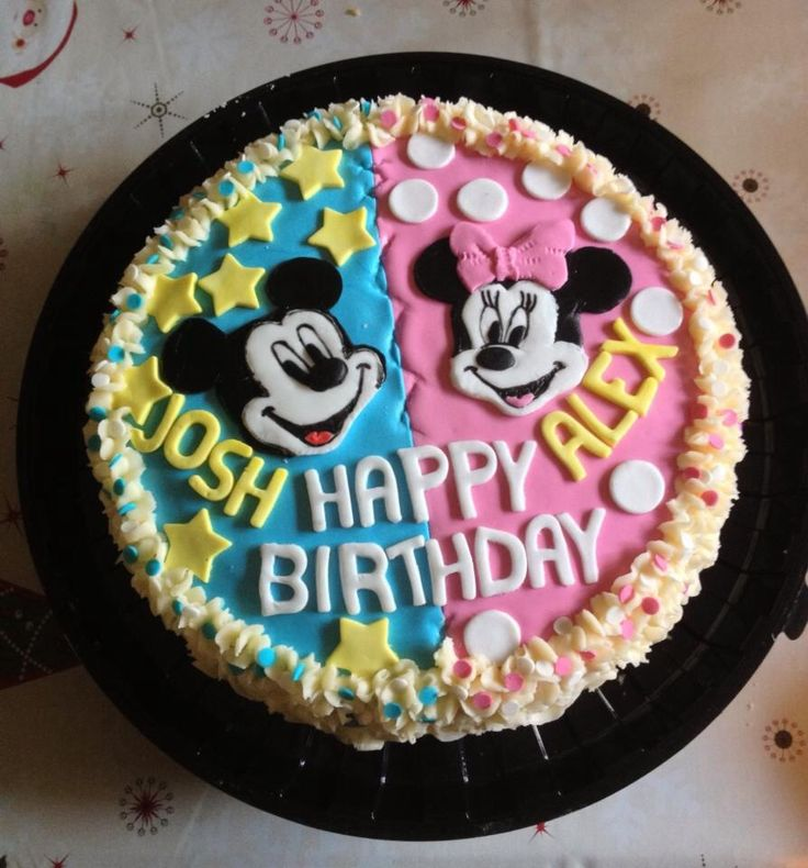 Cute brother & sisters birthday cake.  My Cakes  Pinterest