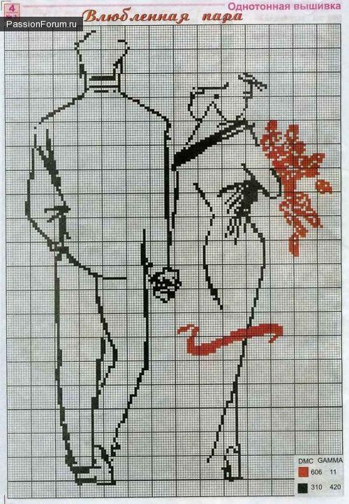 Монохромная вышивка крестом схемы мужчина и женщина 41