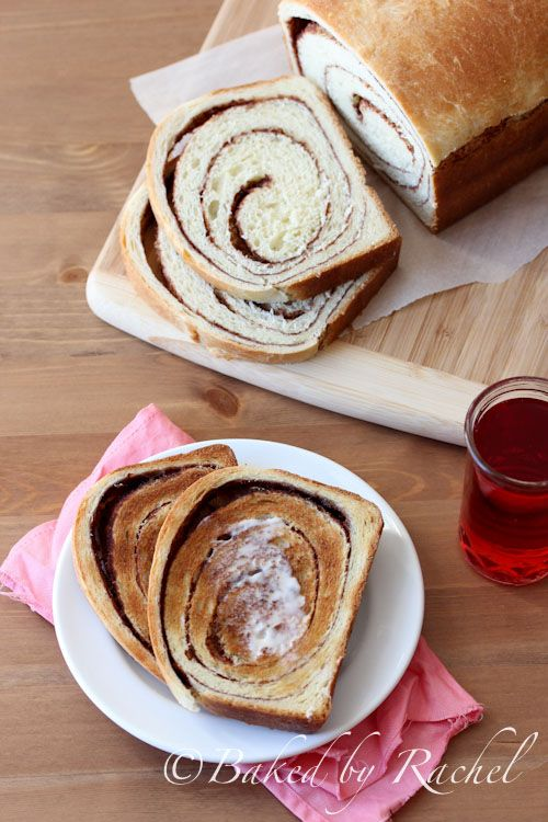Cinnamon Swirl Bread Recipe - bakedbyrachel.com (01.05.2013: Made this ...