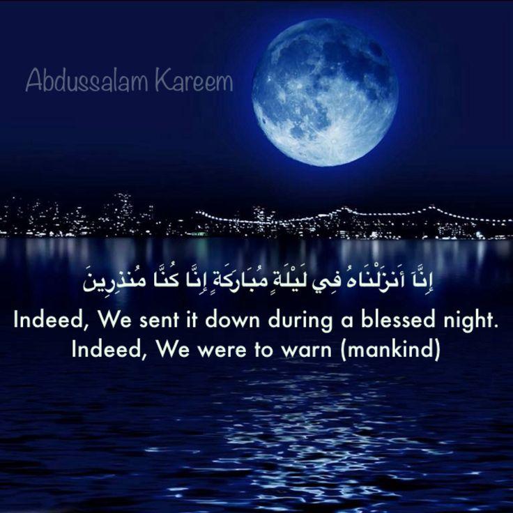 essay on blessing of ramadan