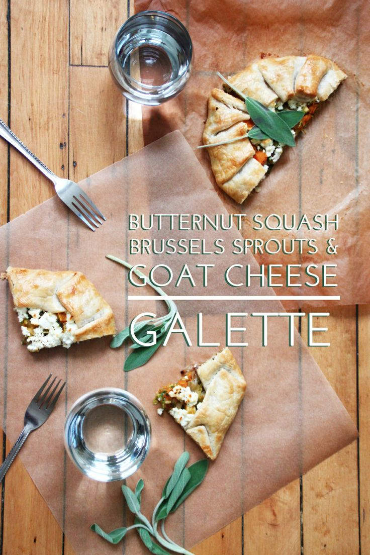 Butternut_Squash_Goat_Cheese_Galette_002 | Recipes | Pinterest