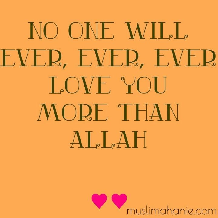 Love Allah Quotes i Love Allah Quotes