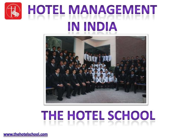 Hotel and Hospitality Management subjects to interest you in college