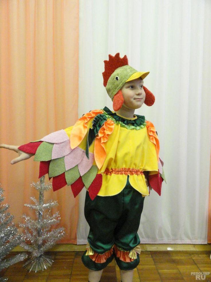 Как сделать костюм петуха своими руками из картона