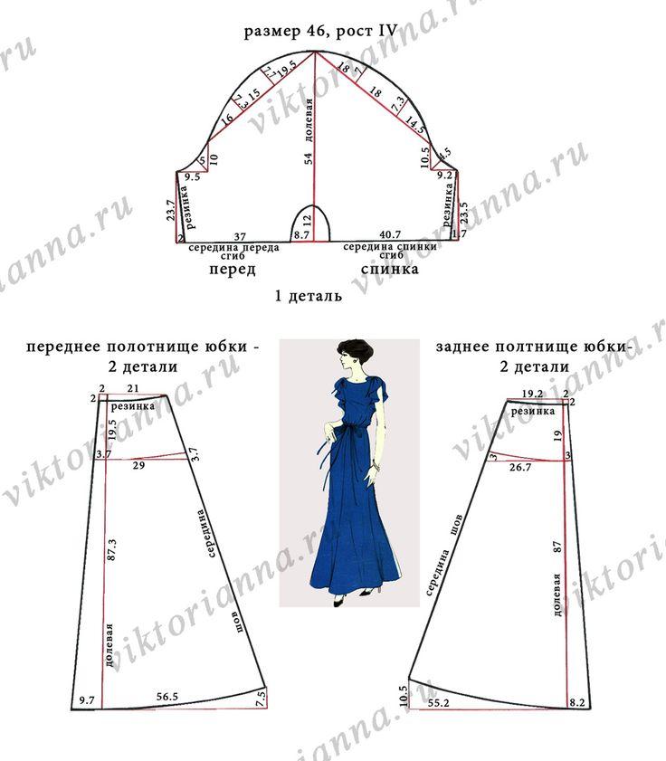 Сшить вечернее платье без выкройки своими руками