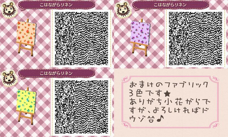 animal crossing cute wallpaper qr codes