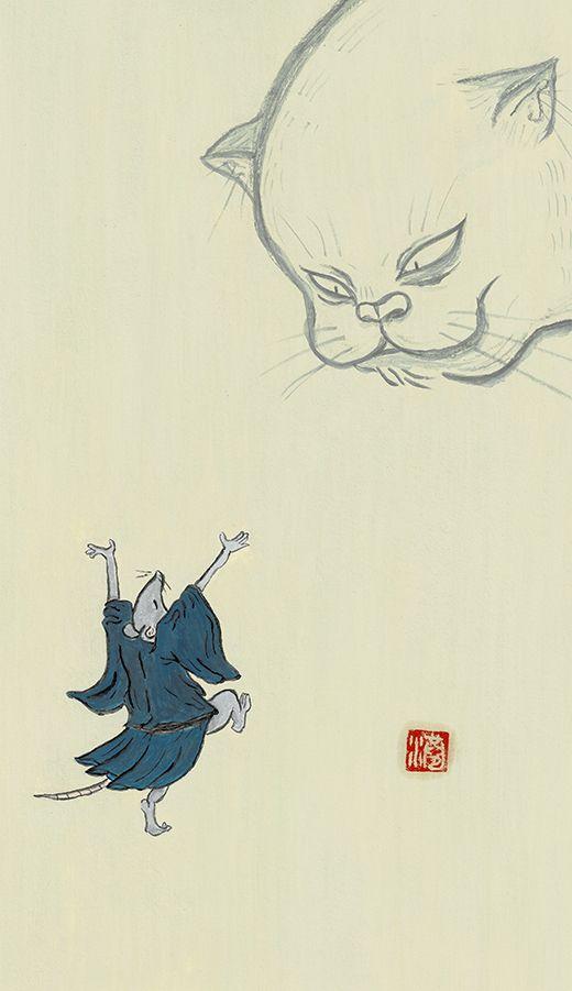 猫目小僧 千手観音