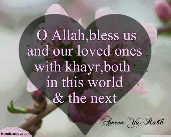 aameeen islamic quotes and sayings pinterest