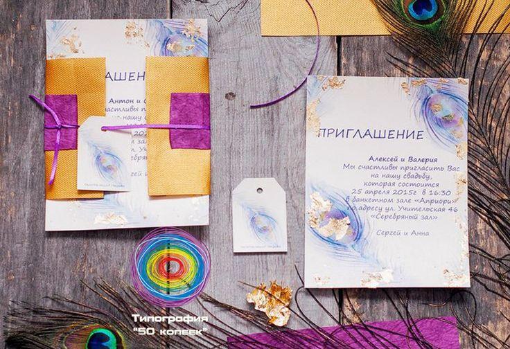 5 kopeek ru приглашение