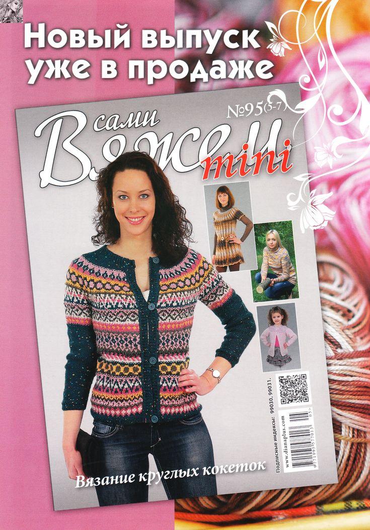 Crochet Magazine Com : 301 Moved Permanently