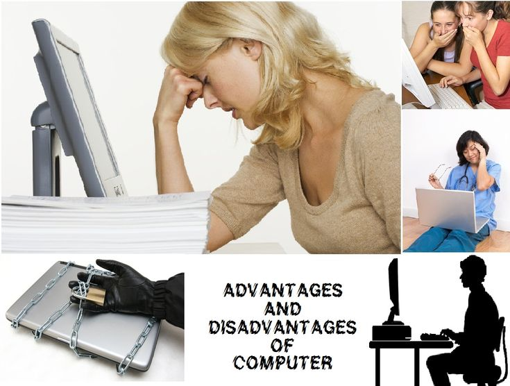 Advantages and disadvantages of computer essay