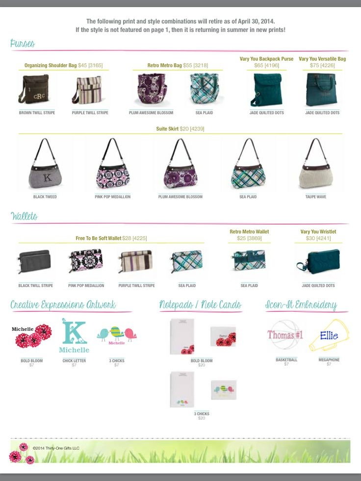 Thirty One Gifts' collegiate line makes a wonderful gift or special self-indulgence for college sports fans, and even Fido can get in on the fun with beautiful leashes that match popular Thirty One Gifts patterns.